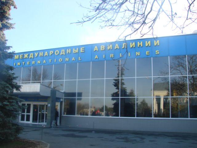 РОССИЯ-ЗИМА-ЯЛТА-ШКОЛА 063.jpg