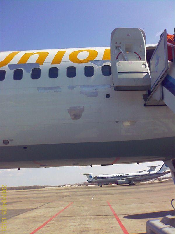 AirUnion1.jpg