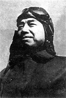 Admiral Onishi.JPG