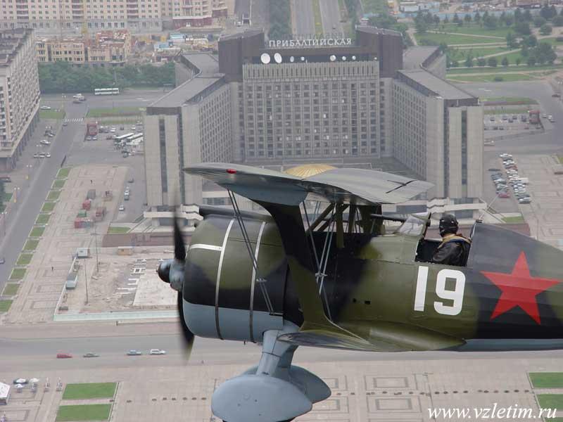И-15 ВВС СССР 19 белый.jpg