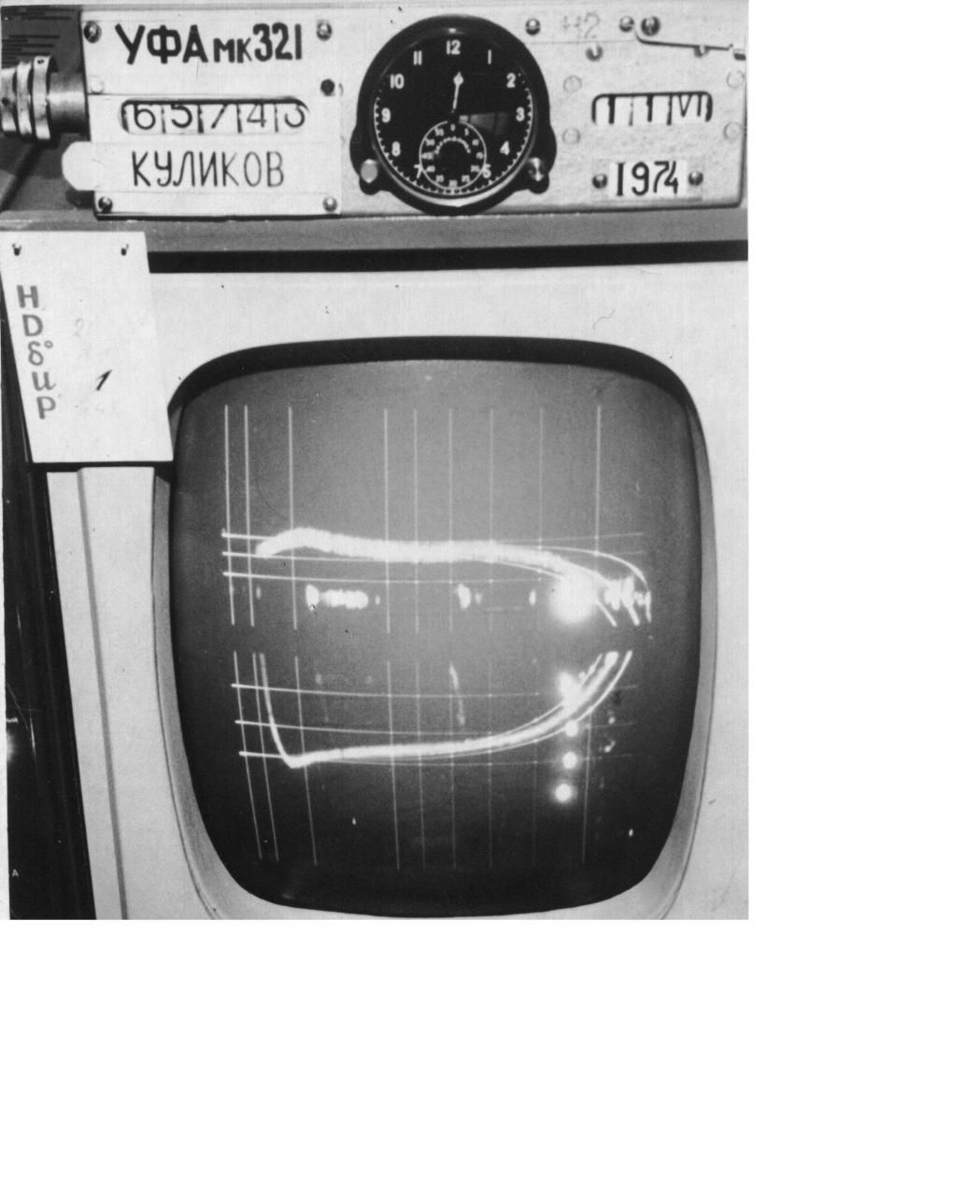 Ин_РП-3Г-1.jpg