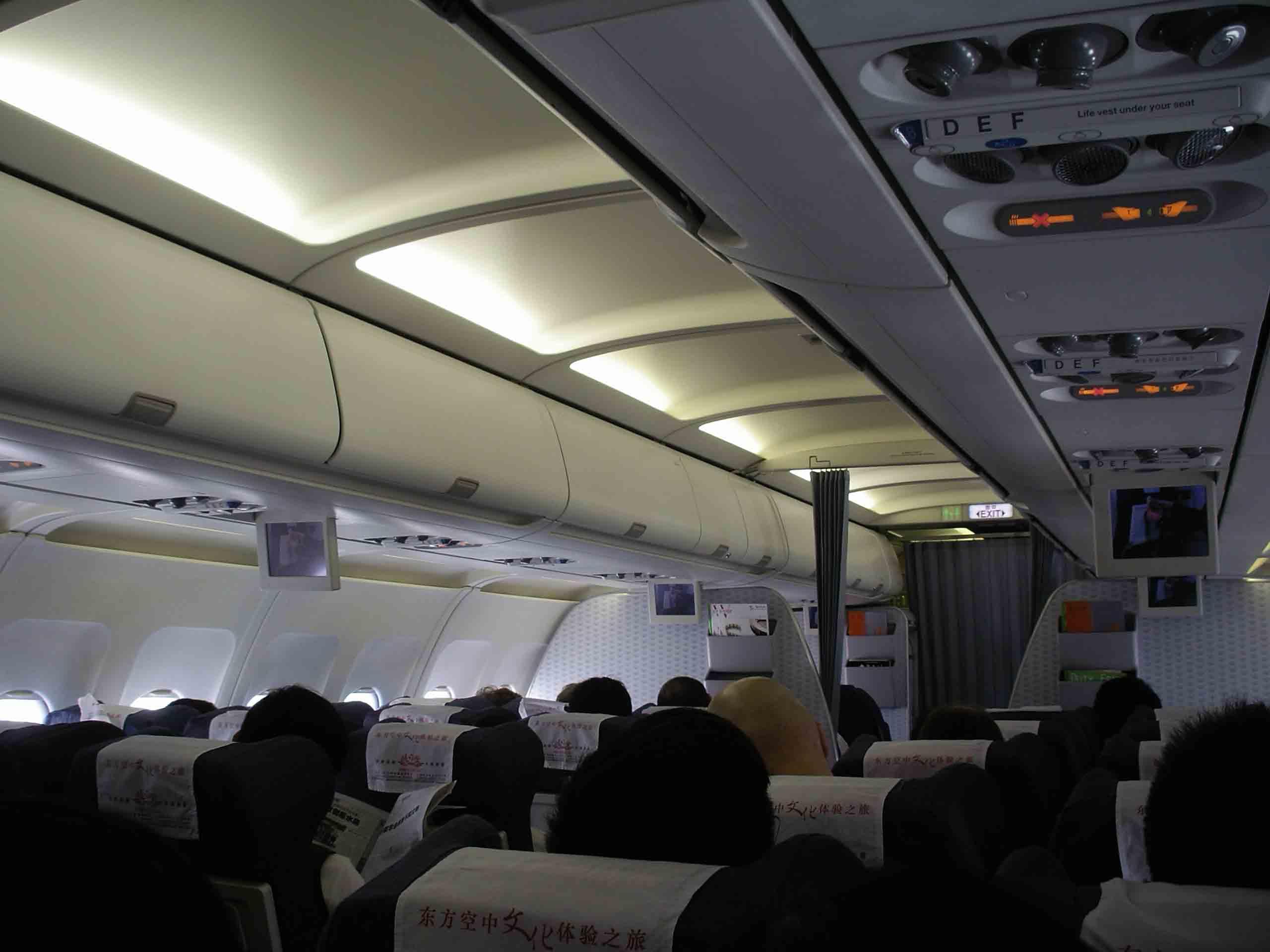 MU-China-Eastern-A320-(4).jpg