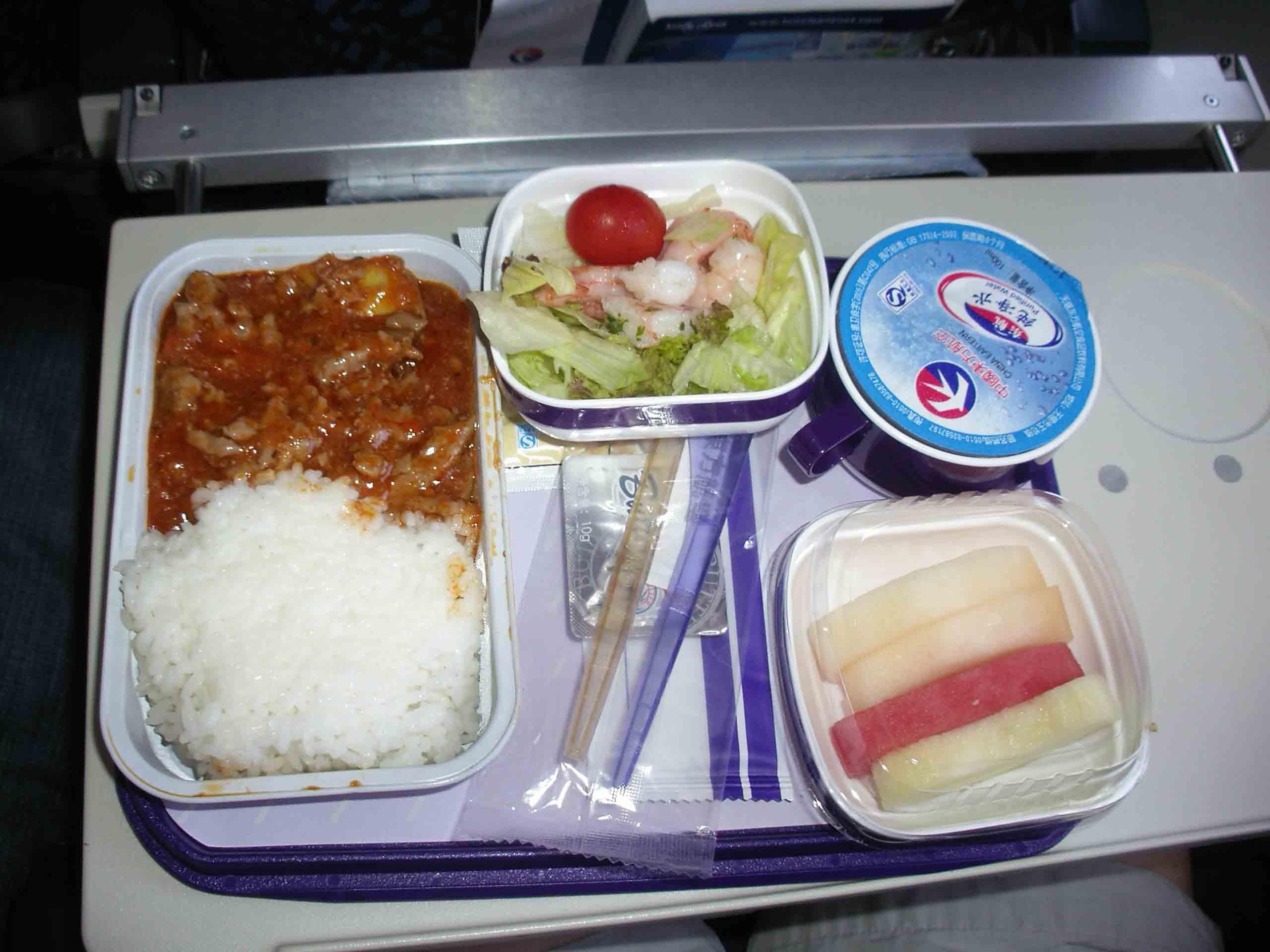 MU-China-Eastern-A320-(6).jpg