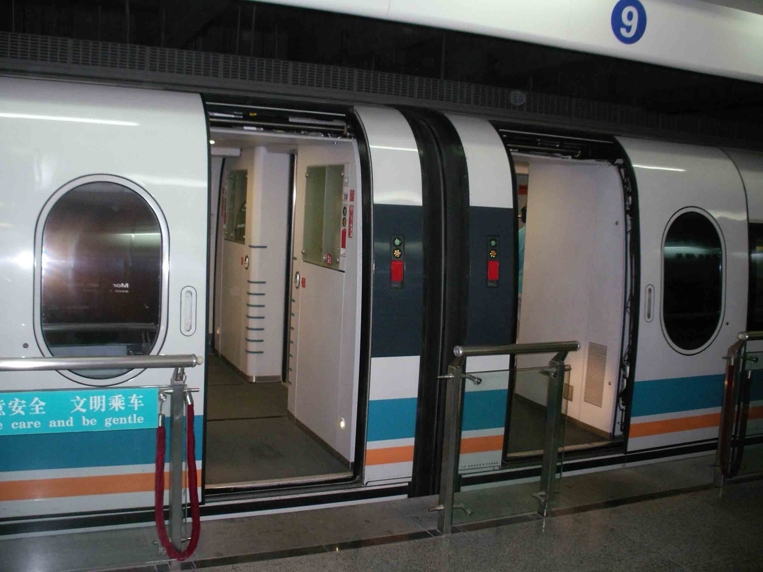 Schanghai-Maglev--(6).jpg