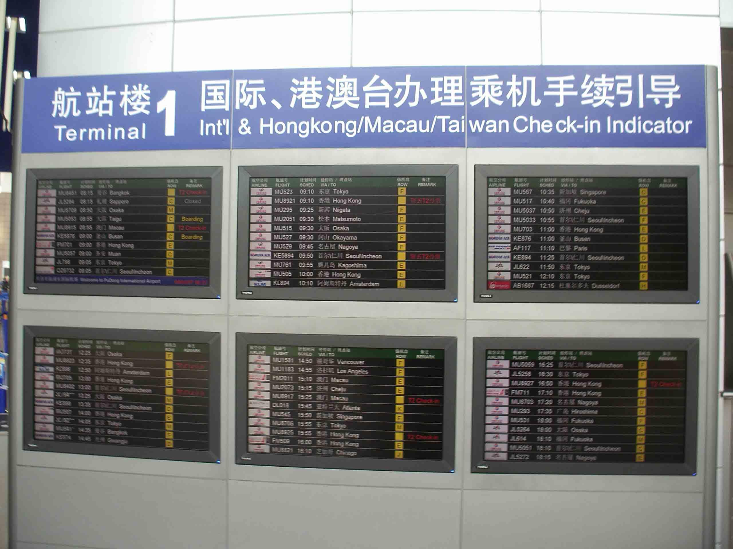 Schanghai-T1-(2).jpg