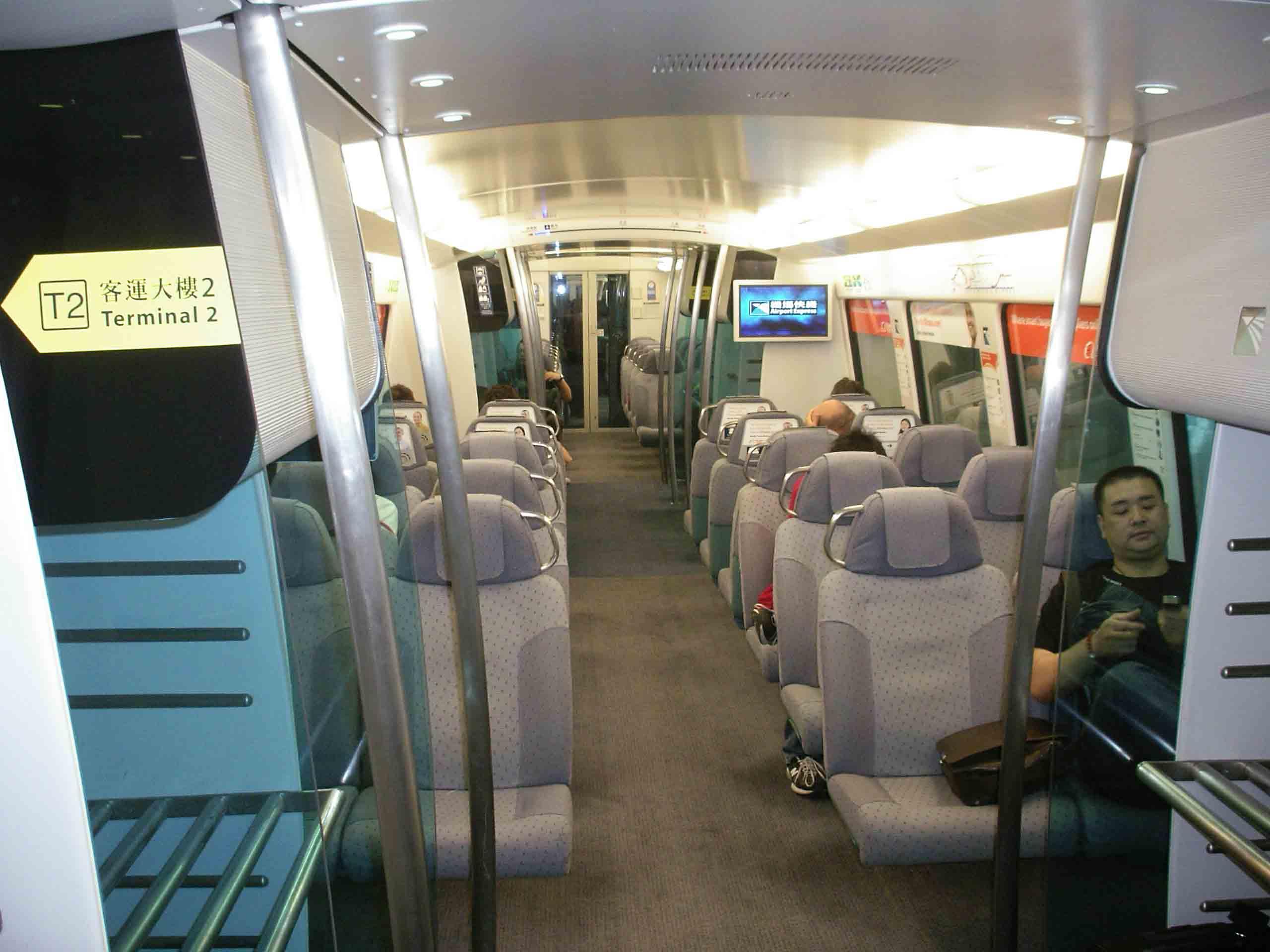 HK-AirportExpress-(3).jpg