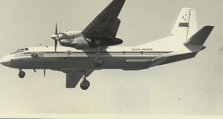 CCCP-46455 An26 Аэрофлот (1990, SVO).jpg