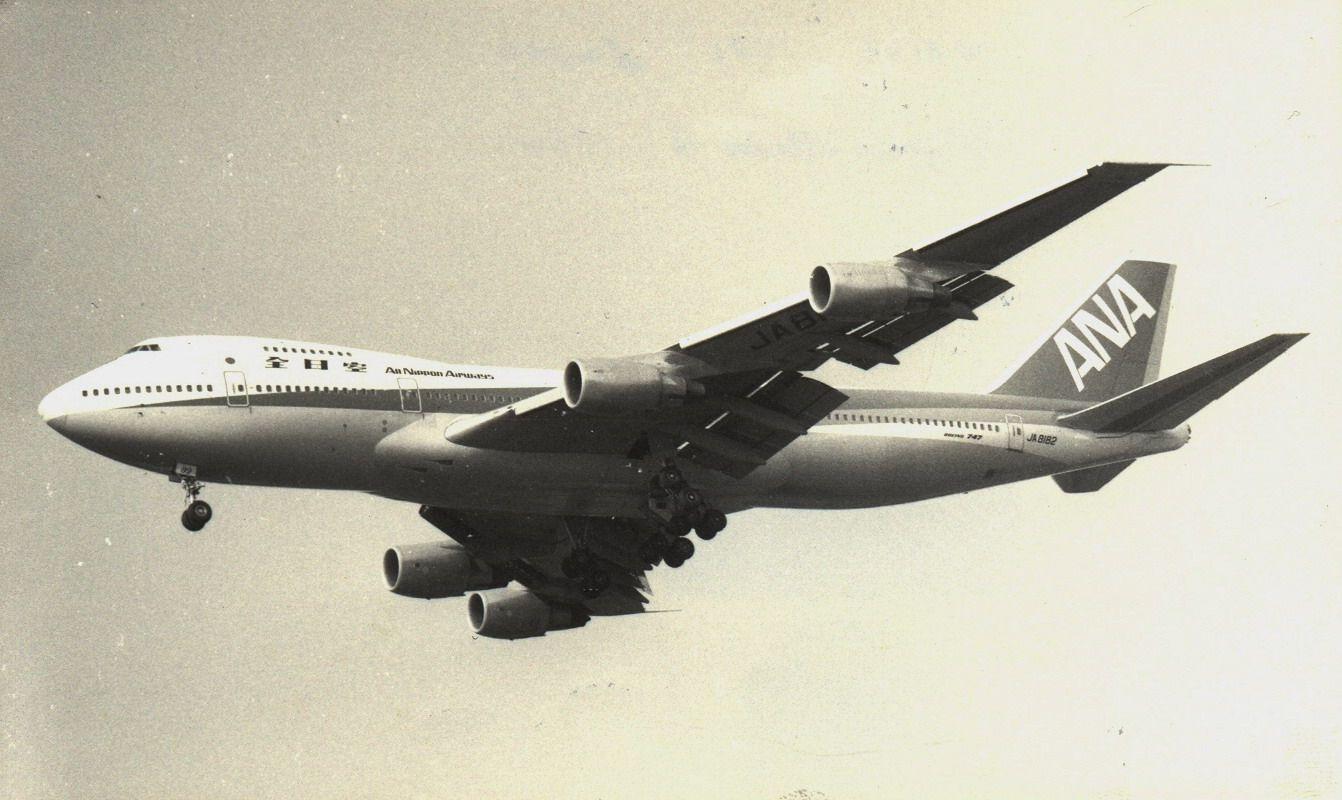 JA8182 B747-281 ANA (1990, SVO).jpg