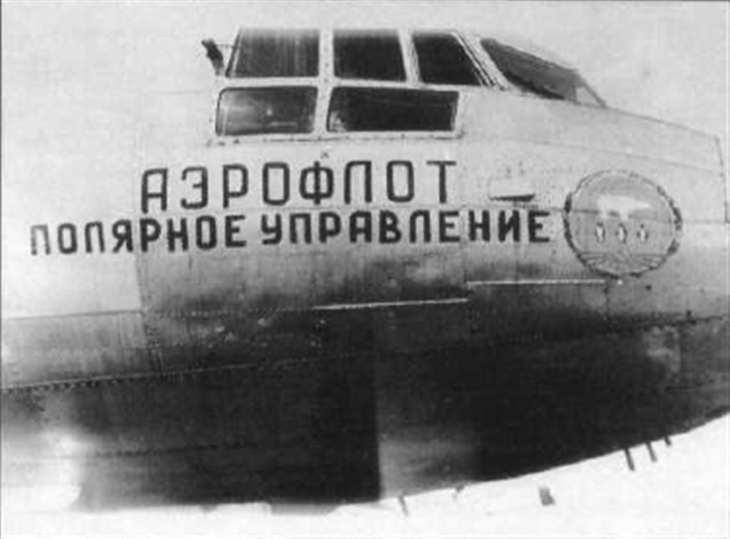 Ил-14 (Large).jpg