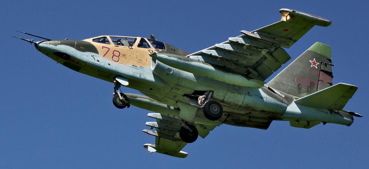 су-25 а АФ.jpg