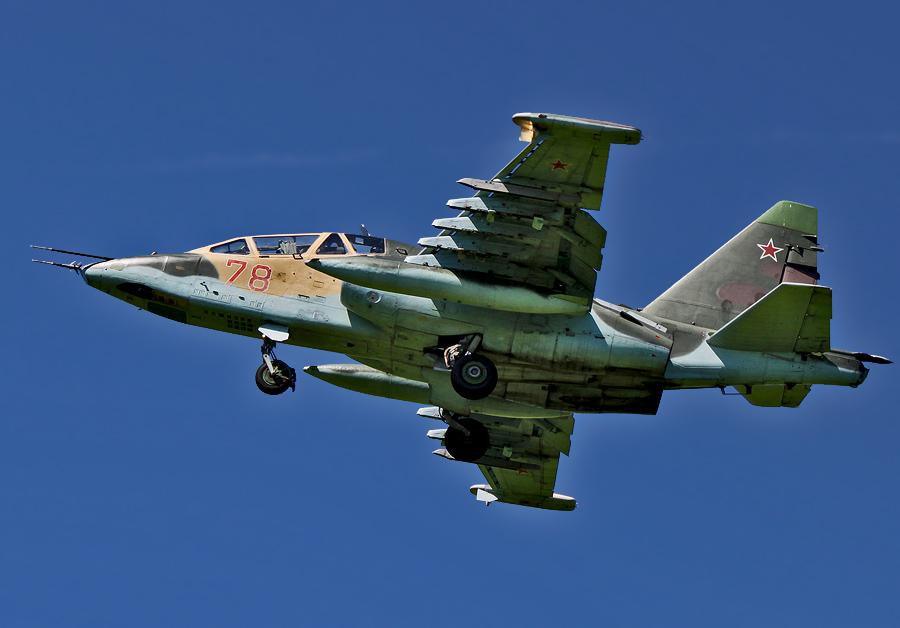 су-25 б АФ.jpg