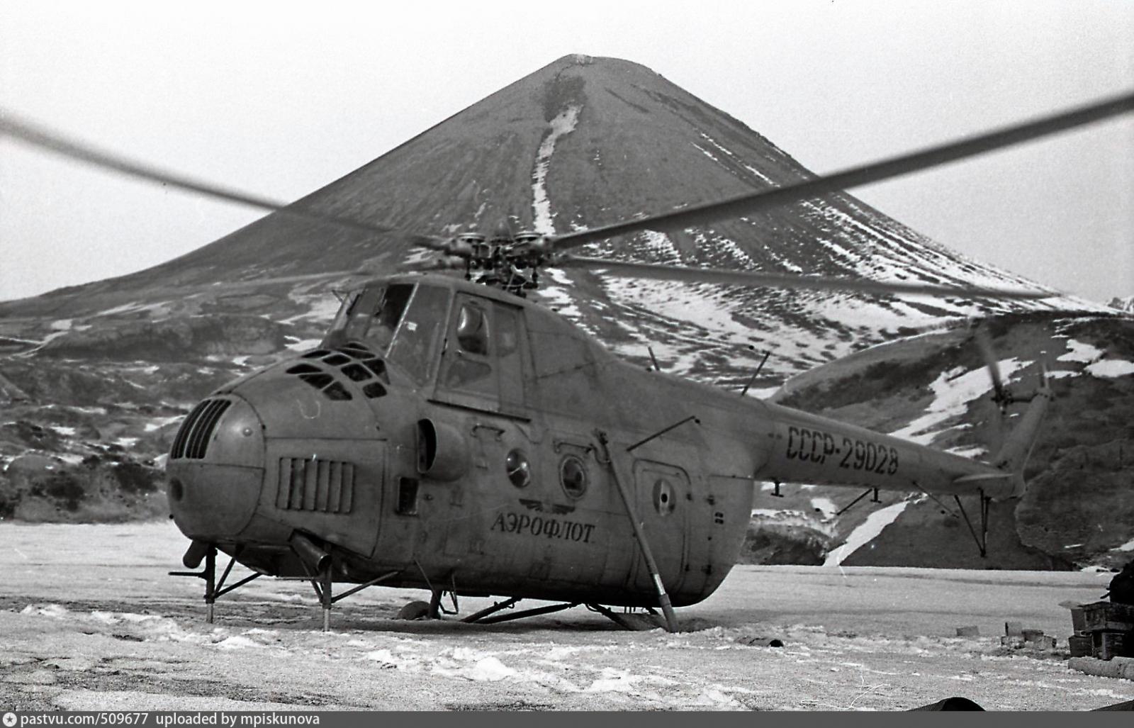 СССР-29028.png